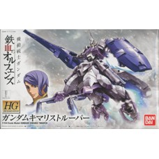 Gundam Kimaris Trooper (HG)