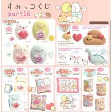 """Sumikkogurashi"" Sumikko Kuji Part 16((1 ticket)"