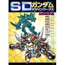 """Gundam"" SD Gundam Design Works Mark-II (Book)"