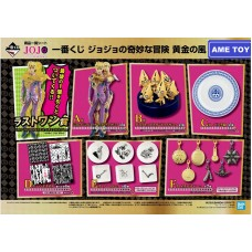 "Ichiban Kuji ""JoJo's Bizarre Adventure Golden Wind""(SINGLE TICKETS)"