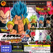 """Dragon Ball Super"" Ultimate Diforume Mascot Burst 35(Random)/2 pull"