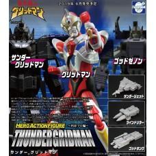 HAF (Hero Action Figure) Tsuburaya Pro Hen Denkou Choujin Gridman Thunder Gridman Complete Figure