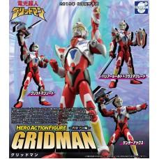HAF (Hero Action Figure) Tsuburaya Pro Hen Denkou Choujin Gridman Gridman Complete Figure