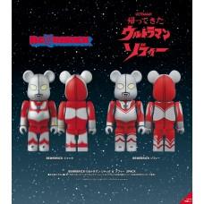 "BE@RBRICK Ultraman Jack & Zoffy 2PACK ""The Return of Ultraman"""