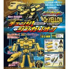 """Shinkalion"" Change! Shinkalion Dr. Yellow 4Pack box"