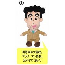 """Crayon Shin-chan"" Plush SN30 Nohara Hiroshi (S Size)"