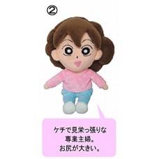 """Crayon Shin-chan"" Plush SN31 Nohara Misae (S Size)"