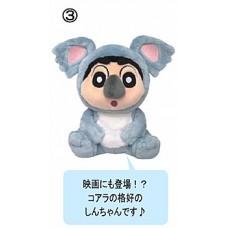 """""""Crayon Shin-chan Honeymoon Hurricane -The Lost Hiroshi-"""" Plush SN32 Henshin Shin-chan Koala Ver. (S Size)"""