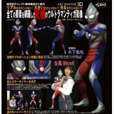 """Art Master 3D """"Ultraman Tiga"""" Ultraman Tiga"""