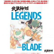 """Busou Shinki"" Original Illustration Collection LEGENDS Vol. 2 BLADE (Book)"