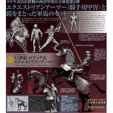 KT Project KT-027 Takeya Style Jizai Okimono 15th Century Gothic Equestrian Armor Silver