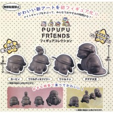 """Kirby's Dream Land"" Pupupu Friends Figure Collection(Random)/2 pull"