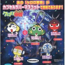 """Keroro Gunso"" Keroro Gunso Capsule Rubber Mascot de Arimasu!(Random)/2 pull"