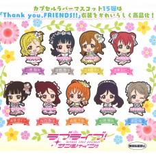 """Love Live! Sunshine!!"" Capsule Rubber Mascot 15(Random)/2 pull"