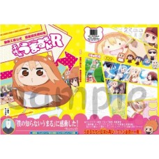 """Himouto! Umaru-chan R"" Doga Kobo Official Original Picture Book Original Complete Works (Book)"