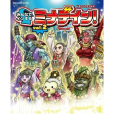 """Dragon Quest X"" Minna de in Suru Minadein! Vol. 2 (Book)(Japanese)"