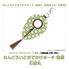 Nendoroid Odekake Pouch Sleeping Bag Touken Ranbu Online Ishikirimaru