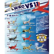 1/144 Wing Kit Collection VS11 10Pack box(Pre-Order))