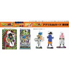 """Dragon Ball Super"" Acrylic de Card Vol. 8  20Pack box"