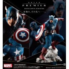 ARTFX PREMIER MARVEL UNIVERSE Captain America 1/10 Easy Assembly Kit