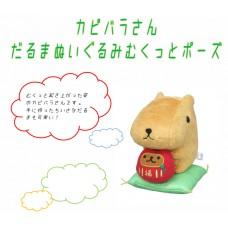 """""""Capybara-san"""" Daruma Plush Mukutto Pause"""