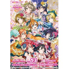 Love Live! School Idol Collection Vol.13 -School Idol Festival -after school ACTIVITY- Collaboration Pack- 30Pack BOX