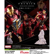 ARTFX PREMIER MARVEL UNIVERSE Iron Man 1/10 Easy Assembly Kit