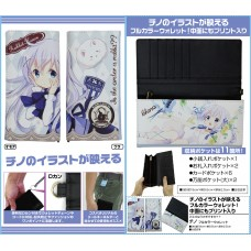 Is the order a rabbit?? Chino Full Color Wallet