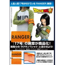 Dragon Ball Super Android #17 RANGER Armband