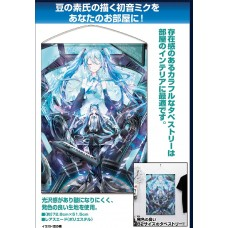 Hatsune Miku Circulator B2 Wall Scroll