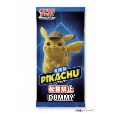 """Pokemon Card Game Sun & Moon"" Movie Special Pack Detective Pikachu 20Pack box(Japanese Version)"