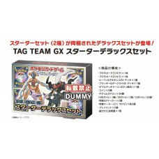 """Pokemon Card Game Sun & Moon"" Starter Set Tag Team GX Starter Deluxe Set(Japanese Version)"