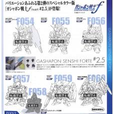 """Gundam"" Gashapon Senshi Forte 2.5(Random)/2 pull"