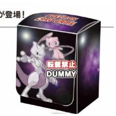 """Pokemon Card Game Sun & Moon"" Deck Case Mew & Mewtwo Tag Team GX"