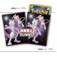 """Pokemon Card Game Sun & Moon"" Deck Shield Mew & Mewtwo Tag Team GX"