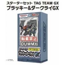 """Pokemon Card Game Sun & Moon"" Starter Set Tag Team GX Umbreon & Darkrai GX(Japanese Version)"