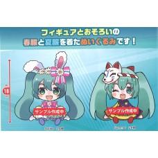 """Hatsune Miku"" Spring & Summer Image Plush  set of 2 (PRE-ORDER closed)"