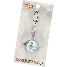 """""""Made in Abyss"""" Strap Star Compass"""