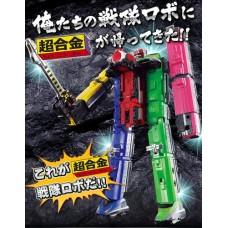 Tankyu-Sentai-Tokusyuja-Sentai-Craftsman