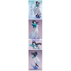 The Irregular at Magic High School Shiba Miyuki Private Smile Figure