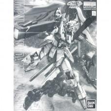 Impulse Gundam Blanche Mobile Suit Gundam Seed Astray(Premium Bandai)