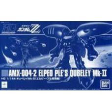 AMX-004-2 Elpeo Ple's Qubeley Mk-II Gundam ZZ(Premium Bandai)