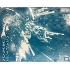 GUNDAM HEAVY ARMS CUSTOM EW (Bandai Premium Limited Edition)
