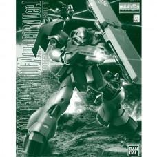 AMS-119 Geara Doga Unicorn Ver.(Premium Bandai)