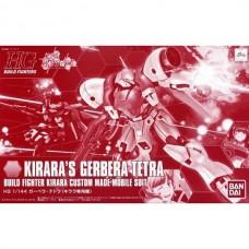 Kirara's Gerbera Tetra Build Fighter Kirara Custom MS(Premium Bandai)