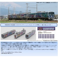 Tetsudou Collection Izuhakone Railway 3000 Series (3506 Formation) Love Live! Sunshine!! HAPPY PARTY TRAIN Wrapping Train 3Car Set