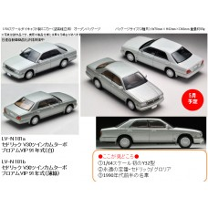 Tomica Limited Vintage NEO TLV-N181a Cedric Brougham VIP