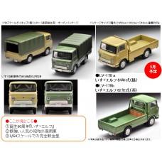 Tomica Limited Vintage TLV-178a Isuzu Elf (Green)/(Brown)
