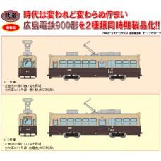 Tetsudou Collection Hiroshima Electric Railway 900 Class #911/#912