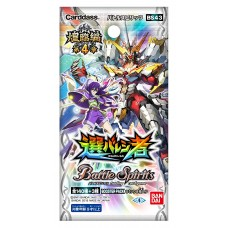 """Battle Spirits"" Kourin Ver. Vol. 4 Booster Pack -Erabareshi Mono- BS43 20Packs box(Japanese Version)"
